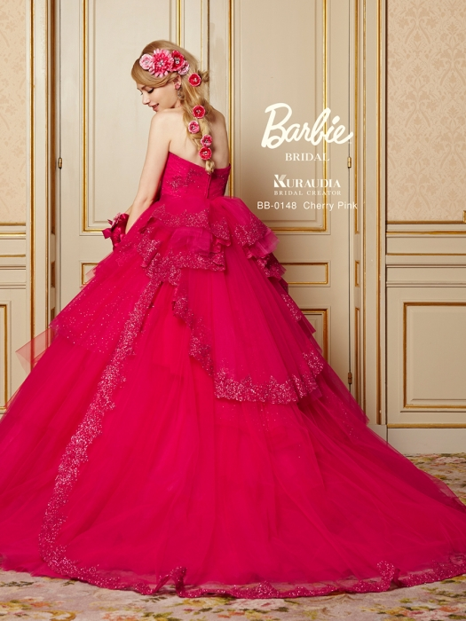 Disney Princess Wedding Dresses Exist And They\'re Magical