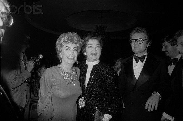 Joan Crawford's final public appereance