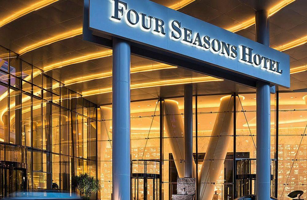The Four Seasons Hotel