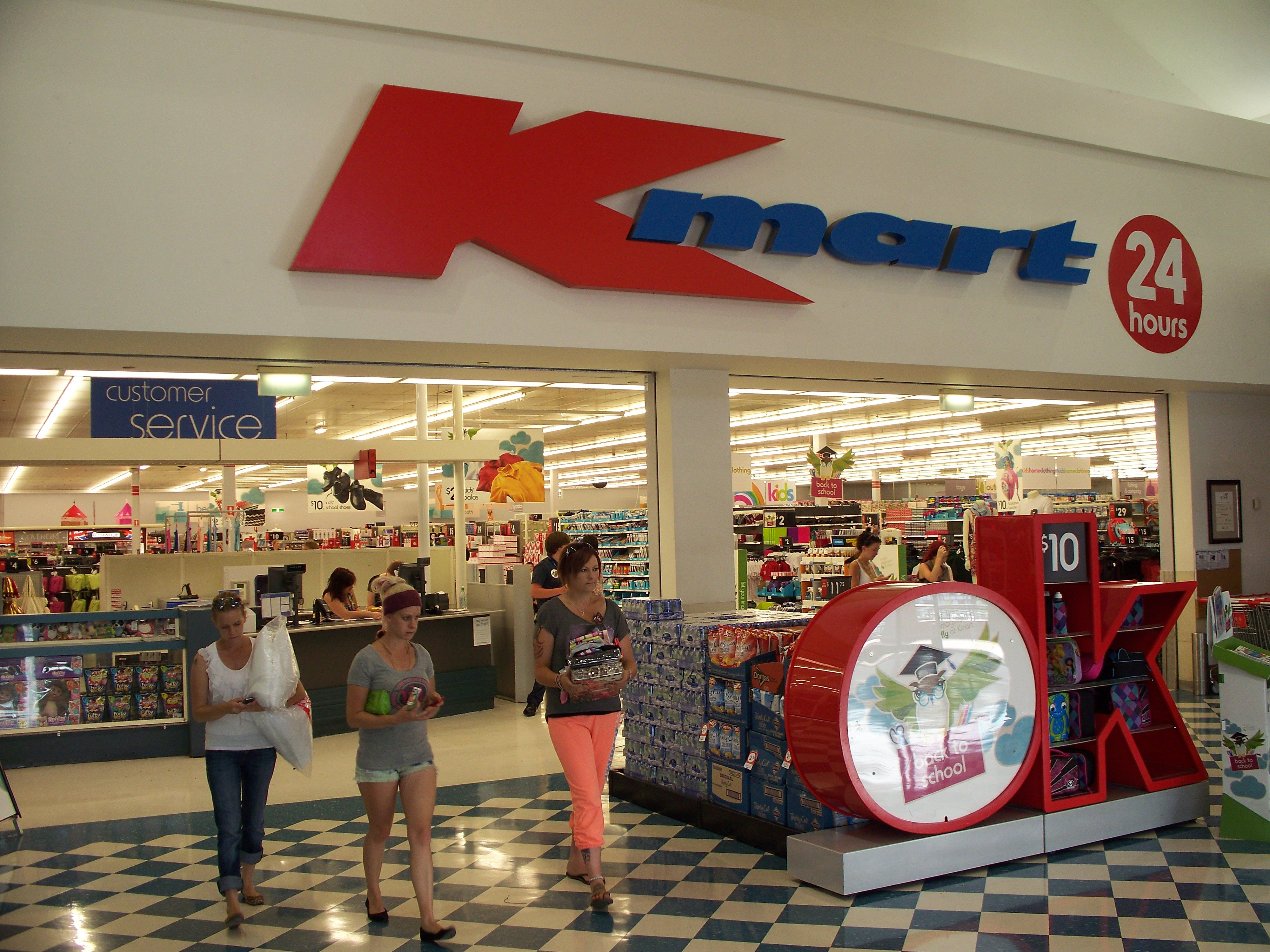 sears and kmart to close 46 more stores here are all the locations. Black Bedroom Furniture Sets. Home Design Ideas
