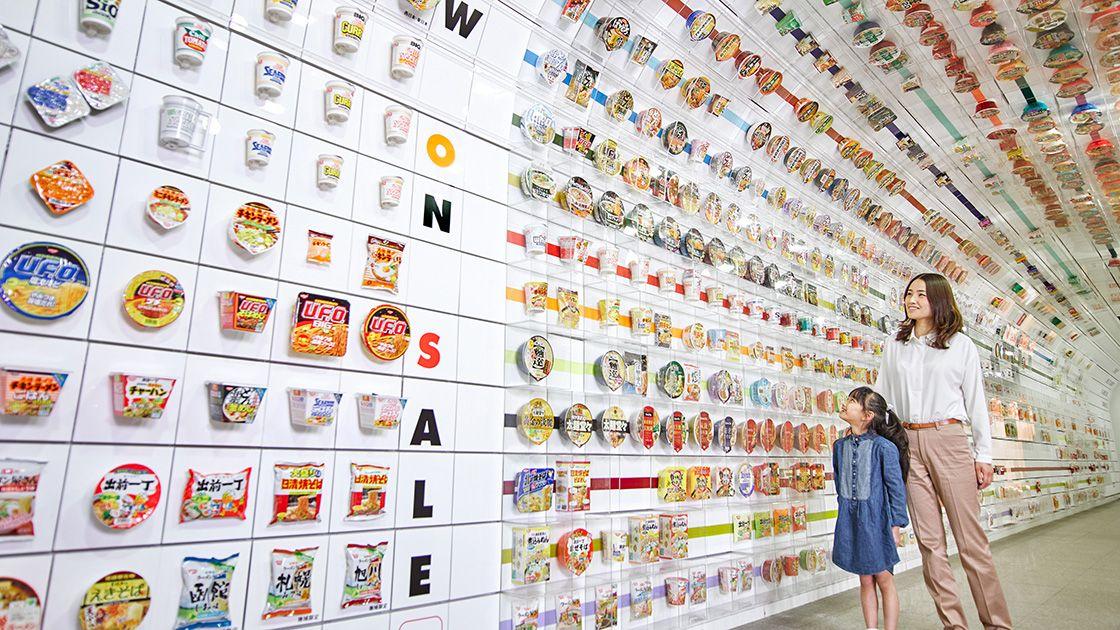 The noodle museum