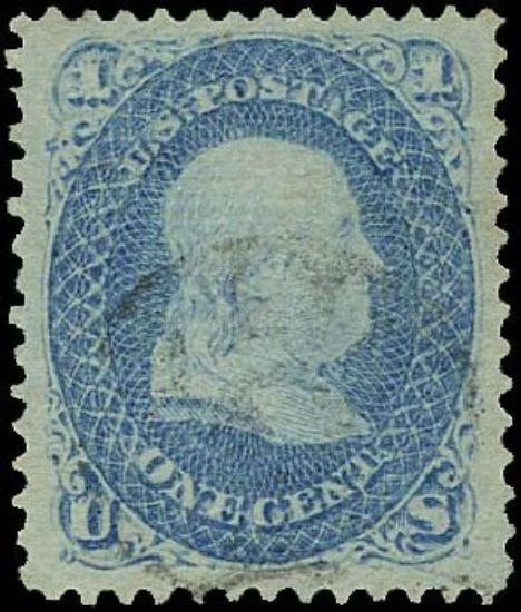 Ben Franklin 1867 Stamp