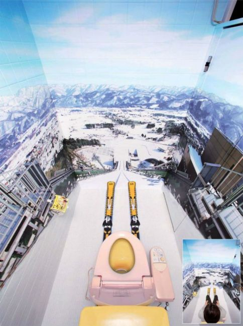 Ski jump toilet