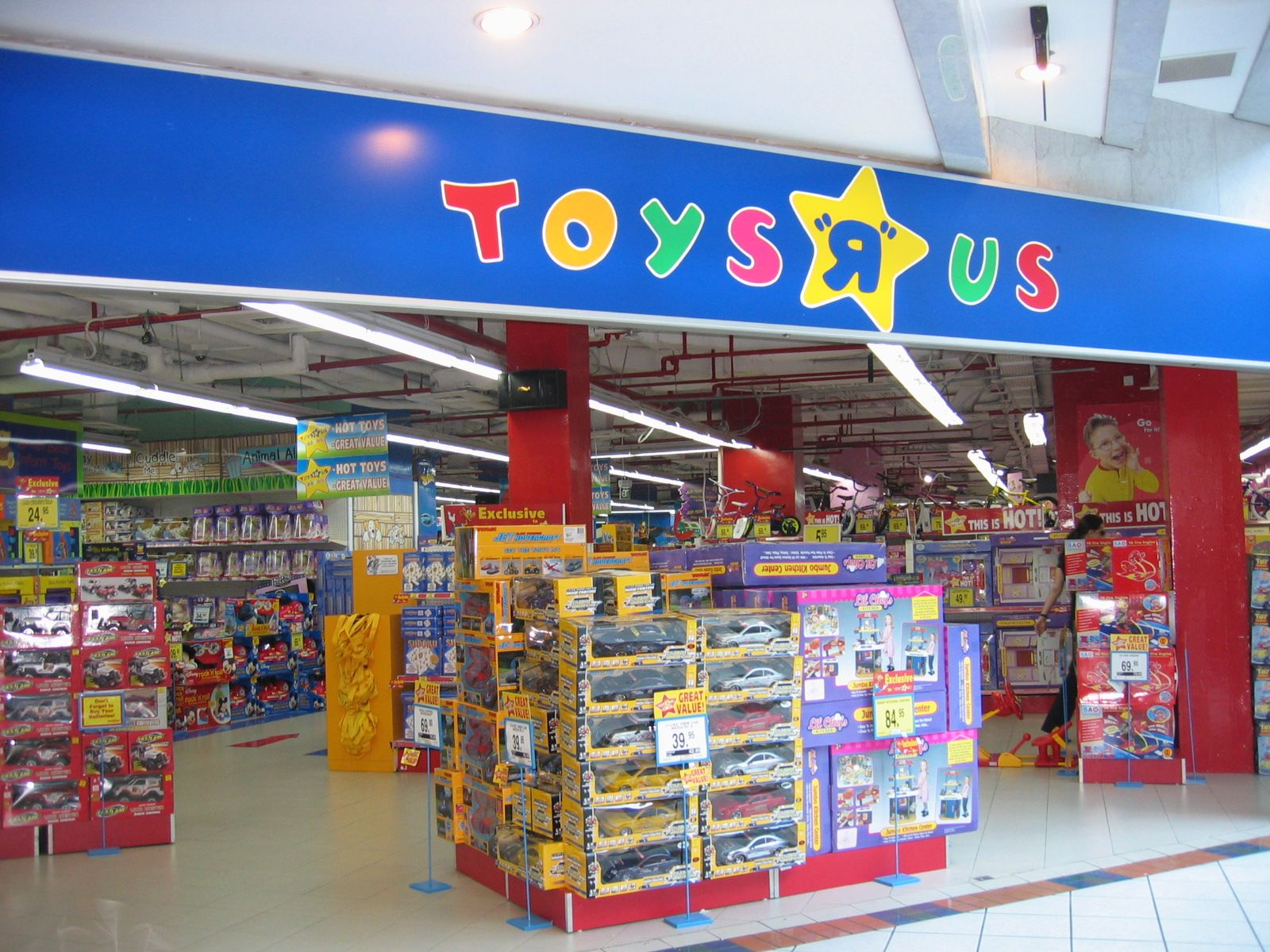 "Toys ""R"" Us store"