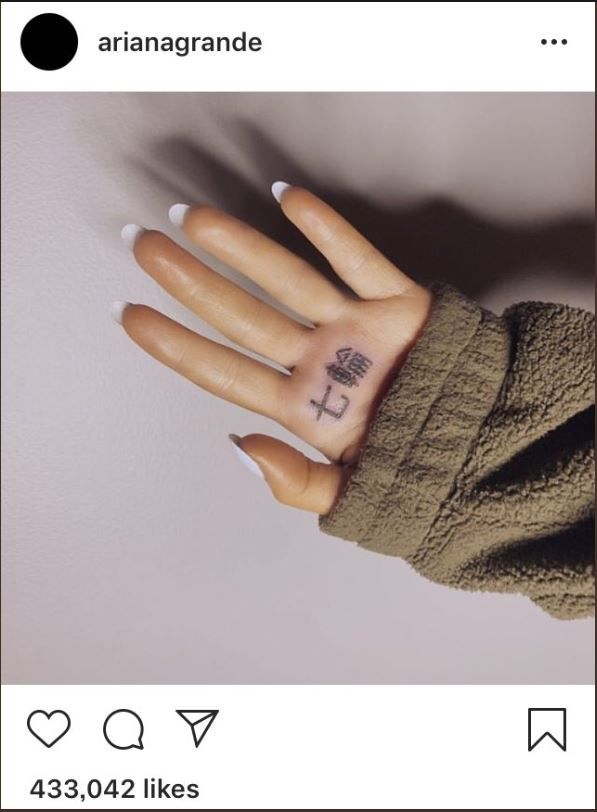 Ariana Grande Japanese tattoo